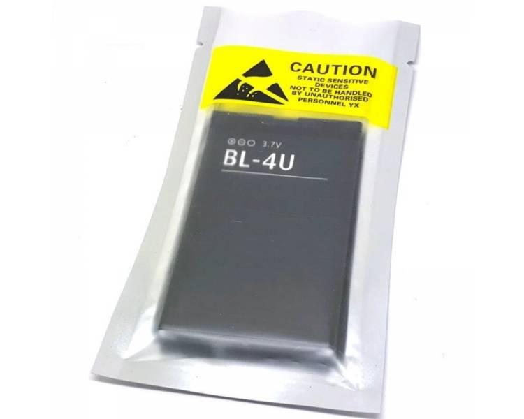 Battery For Nokia E75 , Part Number: BL-4U  - 1