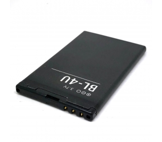 Battery For Nokia E75 , Part Number: BL-4U