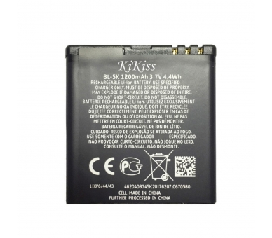 Battery For Nokia X7 , Part Number: BL-5K  - 1