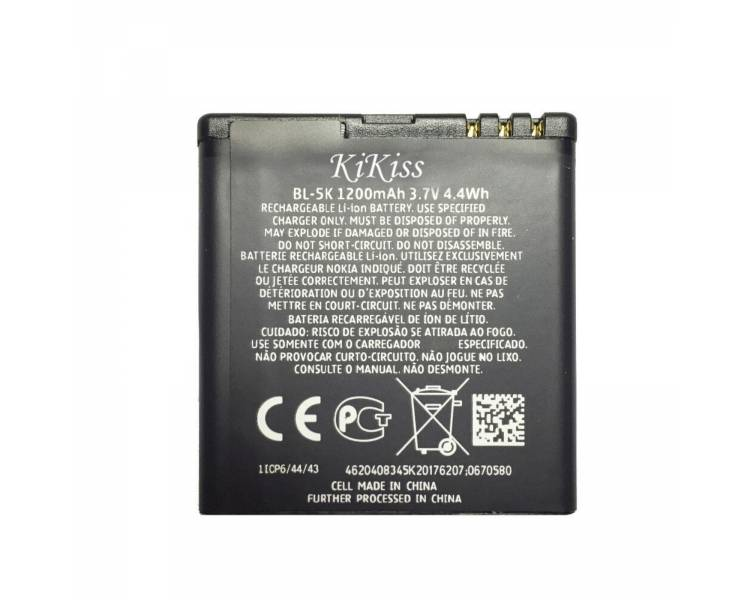 Bateria Nokia BL-5K BL5K BL 5K N85 N86 C7 X7 701  - 1