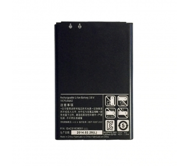 Battery For LG L5 II , Part Number: BL-44JH  - 1