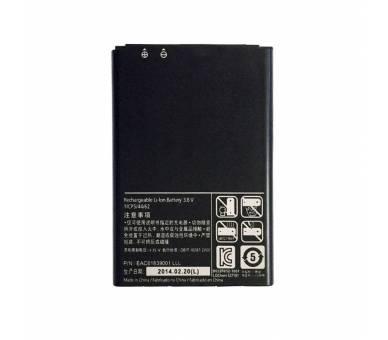 Originele batterij voor LG OPTIMUS L7 L5 2 P700 P705 E460 BL-44JH BL44JH BL 44JH  - 1