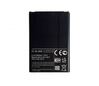 Battery For LG L5 II , Part Number: BL-44JH  - 2