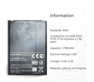 Battery For LG L5 II , Part Number: BL-44JH  - 4