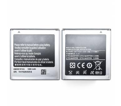 Compatibele batterij voor SAMSUNG EB535151VU GALAXY S ADVANCE i9070  - 5