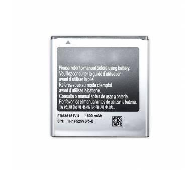Compatibele batterij voor SAMSUNG EB535151VU GALAXY S ADVANCE i9070  - 6
