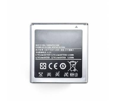 Compatibele batterij voor SAMSUNG EB535151VU GALAXY S ADVANCE i9070  - 7