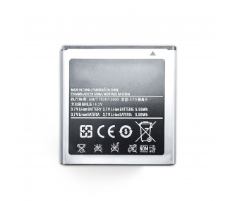 Kompatybilna bateria do SAMSUNG EB535151VU GALAXY S ADVANCE i9070