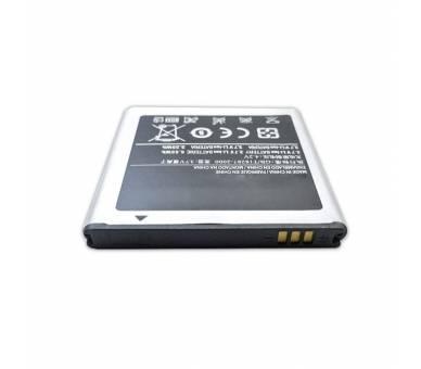 Compatibele batterij voor SAMSUNG EB535151VU GALAXY S ADVANCE i9070  - 9