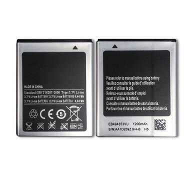 Battery For Samsung Galaxy Mini , Part Number: EB494353VU  - 5