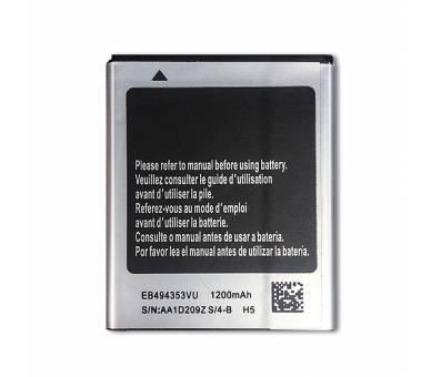 Battery For Samsung Galaxy Mini , Part Number: EB494353VU  - 7