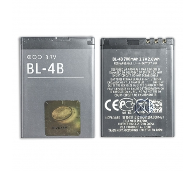 Battery For Nokia 7370 , Part Number: BL-4B  - 1