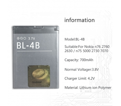 Battery For Nokia 7370 , Part Number: BL-4B  - 2