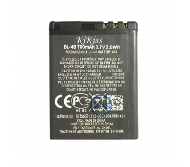 Battery For Nokia 7370 , Part Number: BL-4B  - 4