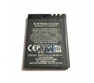 Battery For Nokia 7370 , Part Number: BL-4B  - 5