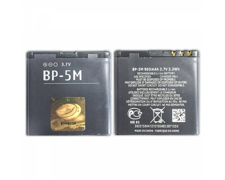 Batterij BP-5M BP5M BP 5M voor NOKIA 5610 XpressMusic 5700 6110 Navigator 6220  - 1