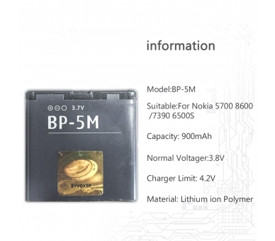 Battery For Nokia 6220 , Part Number: BP-5M  - 2