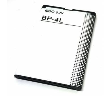 Originele batterij NOKIA BP-4L BP4L N97 E52 E55 E61i E63 E71 E72 E90i E90 E95  - 2