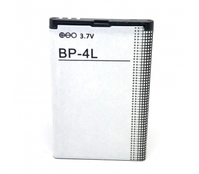 Originele batterij NOKIA BP-4L BP4L N97 E52 E55 E61i E63 E71 E72 E90i E90 E95  - 6