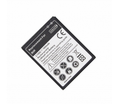 Battery For Samsung Galaxy S2 , Part Number: EB-F1A2GBU  - 4