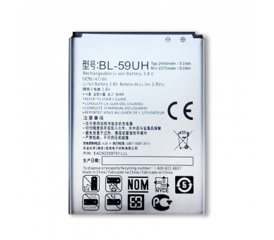 Battery For LG G2 Mini , Part Number: EAC62258801  - 2