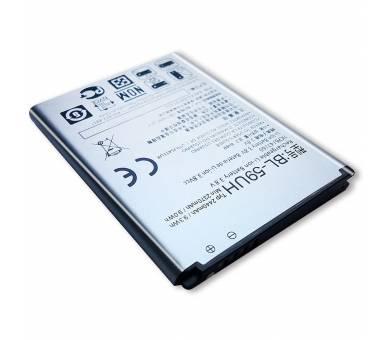 Originele batterij voor LG Optimus G2 Mini D620 BL-59UH 2370mAh 3.8V  - 7