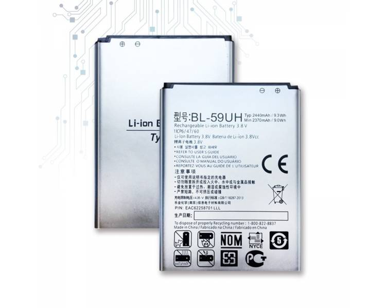 Battery For LG G2 Mini , Part Number: EAC62258801  - 1