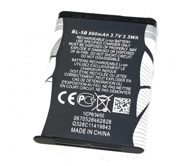 Battery For Nokia N80 , Part Number: BL-5B  - 3