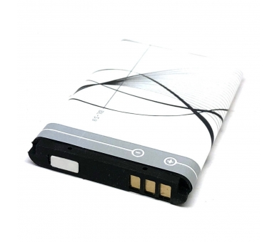 Battery For Nokia N80 , Part Number: BL-5B  - 5