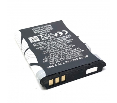 Battery For Nokia N80 , Part Number: BL-5B  - 6