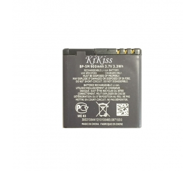 Batterij BP-5M BP5M BP 5M voor Nokia 6220 classic 6500 Slide 7390 8600 Luna  - 3