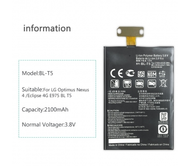 Battery For LG Nexus 4 , Part Number: BL-T5  - 1