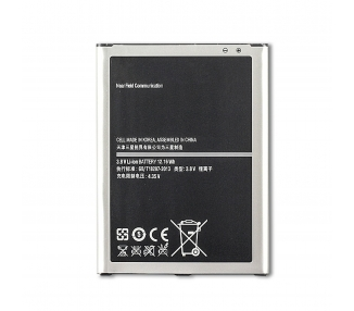 Battery For Samsung Galaxy Mega , Part Number: B700BC