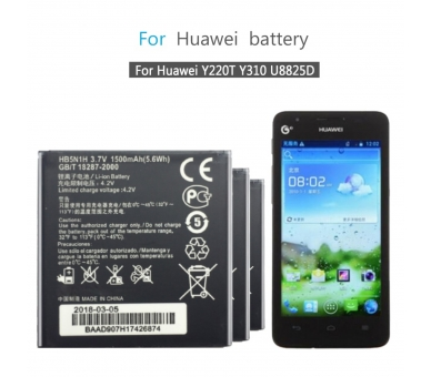 Battery For Huawei Ascend Y310 , Part Number: HB5N1H  - 1