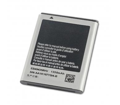 Battery For Samsung Galaxy Ace , Part Number: EB494358VU  - 1