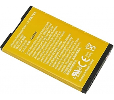Battery For Blackberry Pearl , Part Number: C-M2  - 1