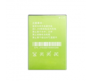 Battery For Jiayu S3 , Part Number: JY-S3  - 1