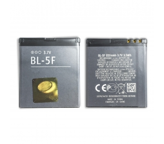 Battery For Nokia N95 , Part Number: BL-5F  - 1