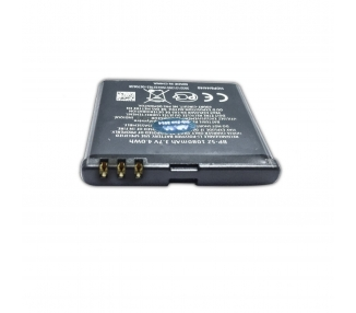 Battery For Nokia N700 , Part Number: BP-5Z