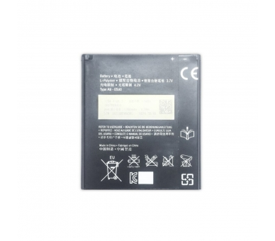 Battery For Sony Xperia J , Part Number: BA-900  - 1