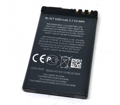 Battery For Nokia 5220 , Part Number: BL-5CT  - 1