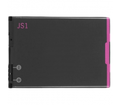 Battery For Blackberry Curve 9320 , Part Number: JS1  - 1