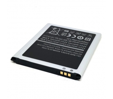 Battery For Samsung Galaxy Trend 2 Lite , Part Number: B100AE  - 1