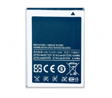 Battery For Samsung Galaxy Y Pro , Part Number: EB454357VU  - 1