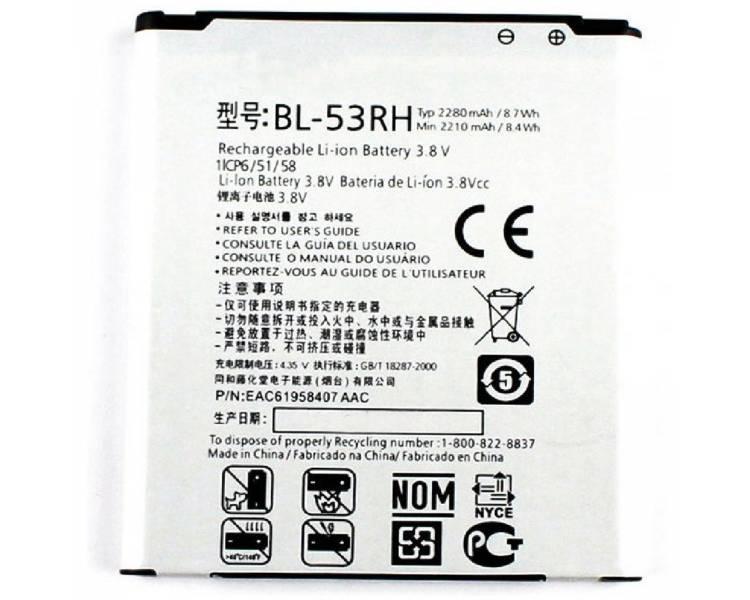 Battery For LG Optimus G , Part Number: BL-53RH LG - 1