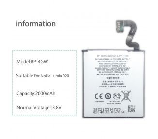 Battery Nokia Lumia 920 , Part Number: BP-4GW  - 1