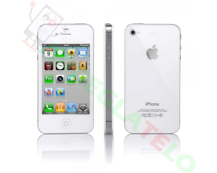 Apple iPhone 4S 8 GB - Wit - Simlockvrij - A + Apple - 2